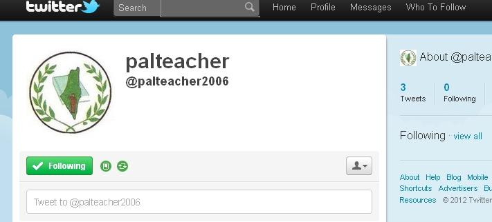 خدمات ملتقى المعلمين اتحاد معلمي تعيينات 2006 2007 20